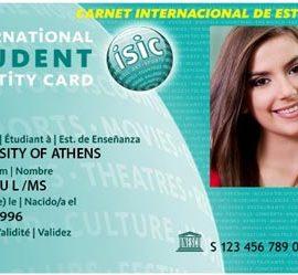 Συνεργασία με την κάρτα ISIC